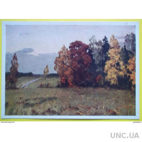 8152 М. Орлов. Осенний вечер
