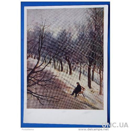 817 Русское искусство. Зубовский бульвар зимой. Суриков