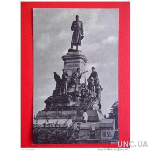 8652 Украина. Крым. Симферополь. Памятник русским саперам