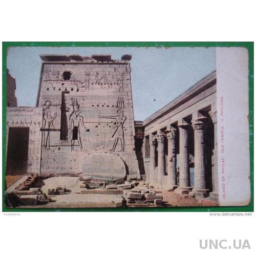 8923 Остров Филей. Храм Исиды. II Phylone