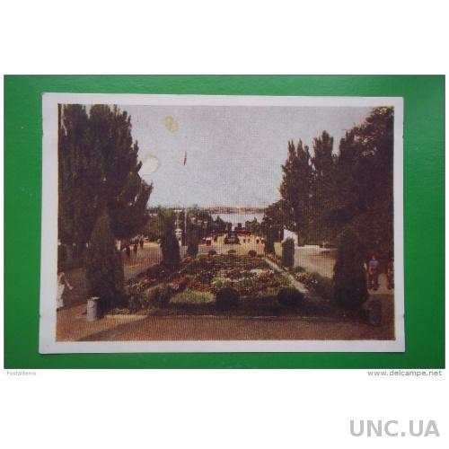 8970 СССР Украина Днепропетровск. 1956