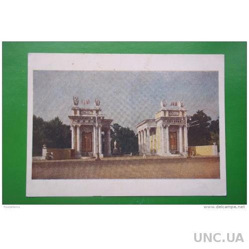 8971 СССР Украина Днепропетровск 1956