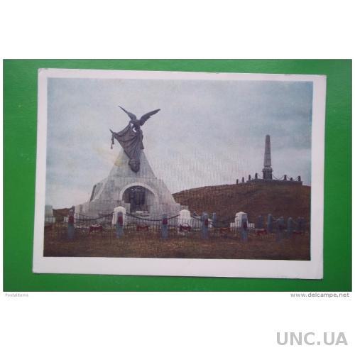 8972 Украина Мемориалы Луганска 1957 года