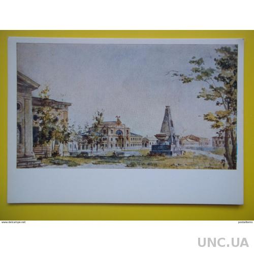 9198 Ф.Алексеев. Городская площадь в Херсоне. Украина