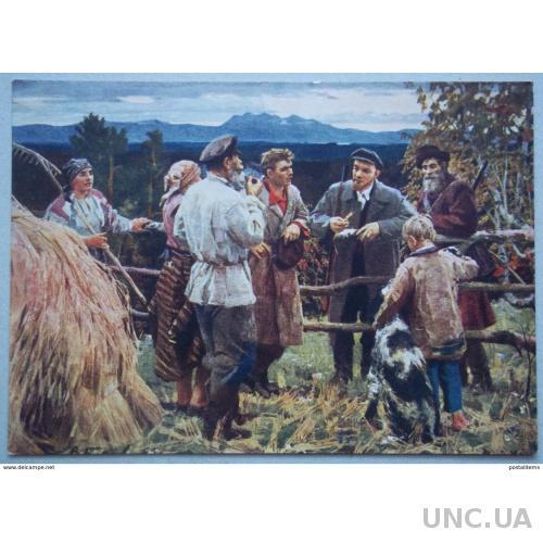 9439 В. Басов. Ленин среди фермеров