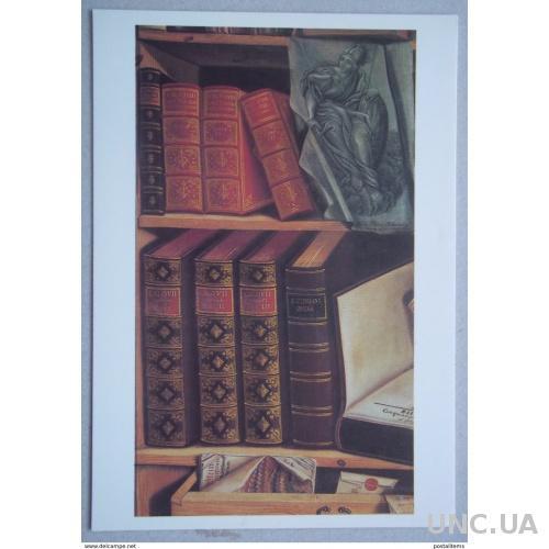 9442 П.Богомолов. книги