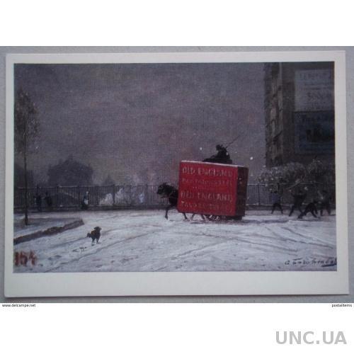 9472 А. Боголюбов. Зима в Париже