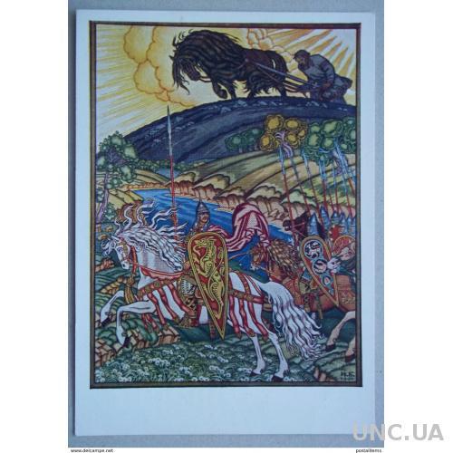 9475 И. Билибин. Иллюстрация к эпопеи «Волга и Микула Сельянинович»