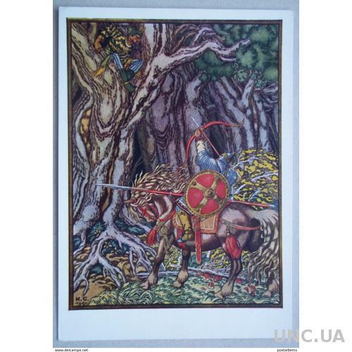 9476 И. Билибин. Иллюстрация к эпопеи «Илья Муромец и Соловей разбойника»