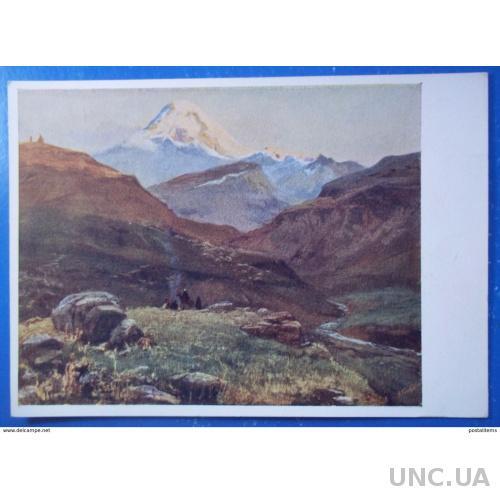 9492 В.Богаткин. Гора Казбек