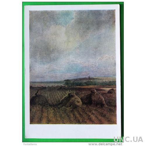 95 Россия Волга А. Саврасов
