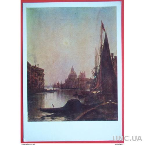 9719 А. Боголюбов. Венеция
