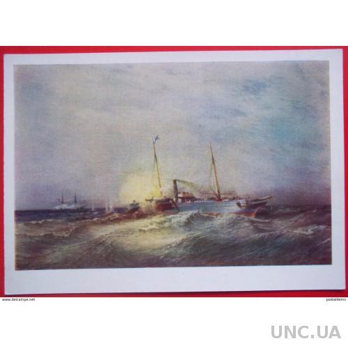 9724 А. Боголюбов. Битва российского корабля «Веста» с турецким броненосцем в Черном море в 1877 году