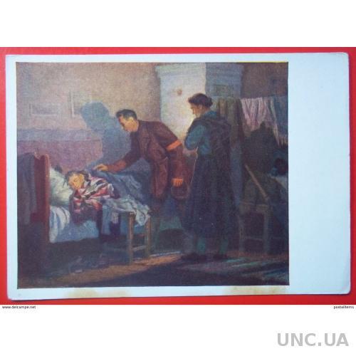 9951 Ф. Невежин. В октябрьские дни. Россия. 1917
