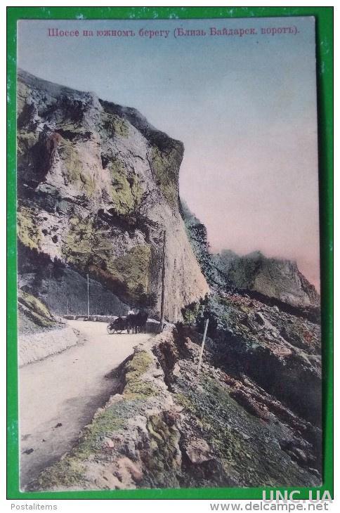 Байдарские ворота. гора проходит через главный хребет Крымских гор