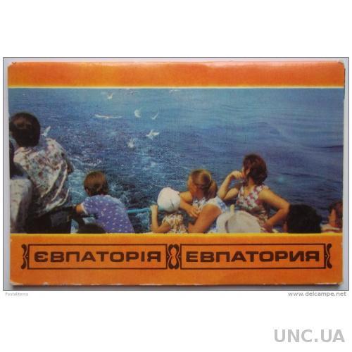Евпатория. Украина. Набор из 10 открыток +