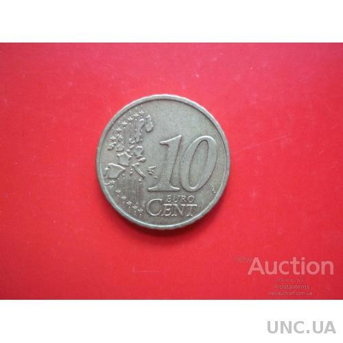 Евро. 10 центов