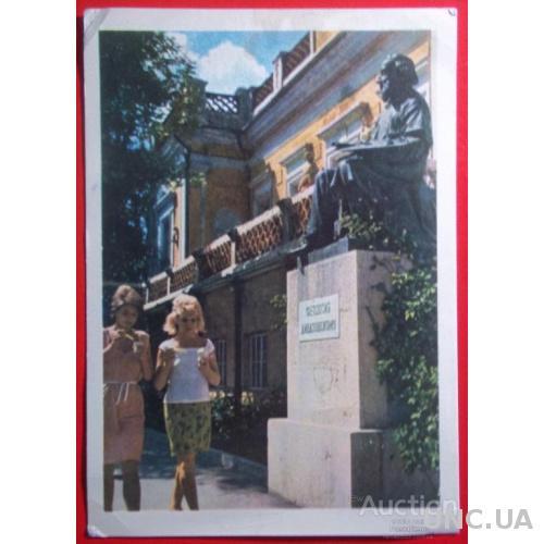 Феодосия. Картинная галерея. 1966