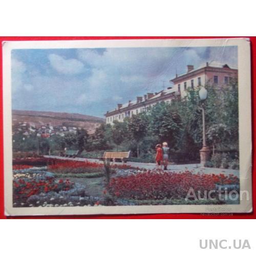 Феодосия. Сквер. 1966