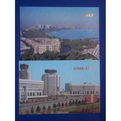 Календарики. Баку. Алма-Ата