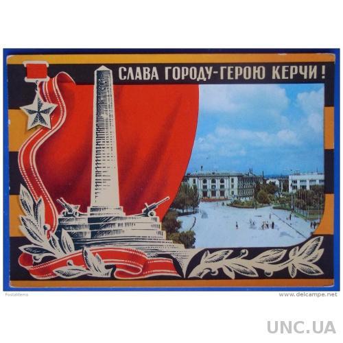 Керчь в СССР