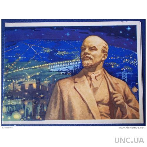 Ленин. Моральный кодекс строителя коммунизма в СССР. 1962