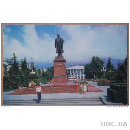 Ялта СССР Памятник Владимиру Ленину +