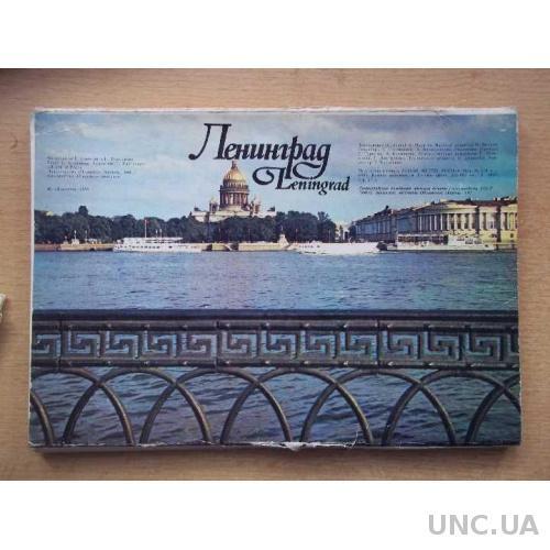 Набор открыток. Ленинград. 1988