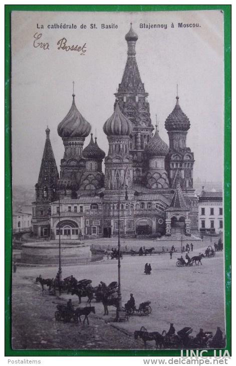 Продать открытки старые в москве на ленинском, февраля