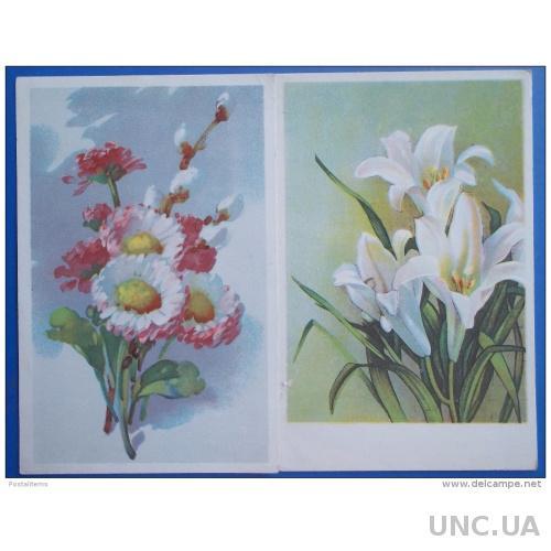 Россия СССР Две старые открытки
