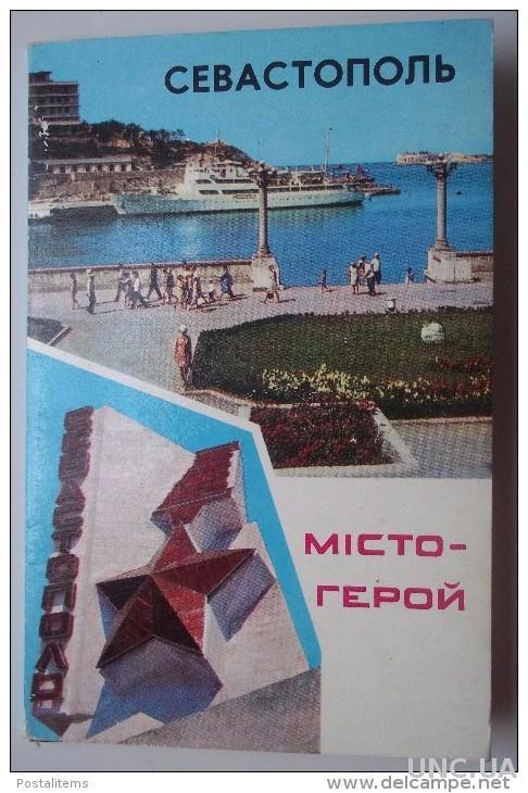 Севастополь. Украина. Набор из 10 открыток