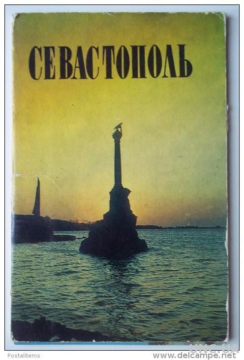 Севастополь. Украина. Набор из 12 открыток