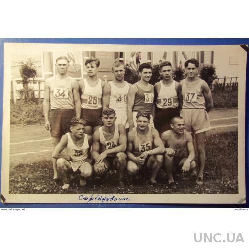 Советские спортсмены после Второй мировой войны