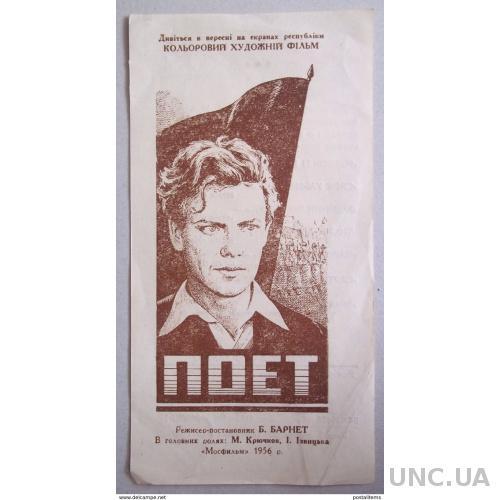 Советский фильм. Киев -1957