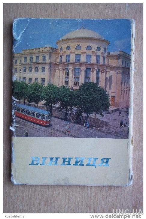 Винница. Набор из 13 открыток 1970 +