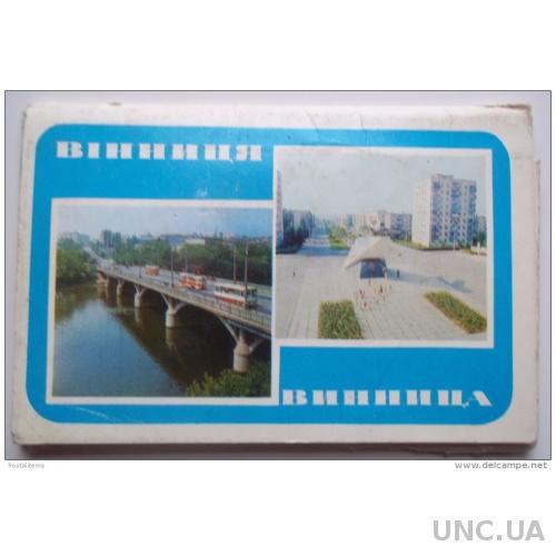 Винница. Украина. Набор из 10 открыток +