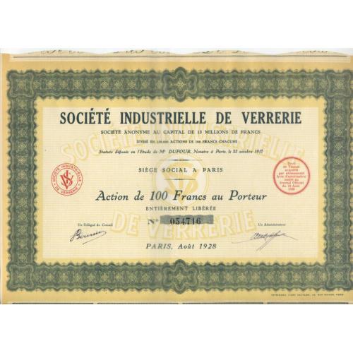 Акция SIV Париж 1917-1928 г+27 тал.UNC 32х20см