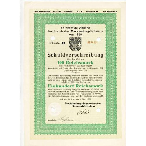 Германия облигация 100 рейхсмарок 1941г UNC