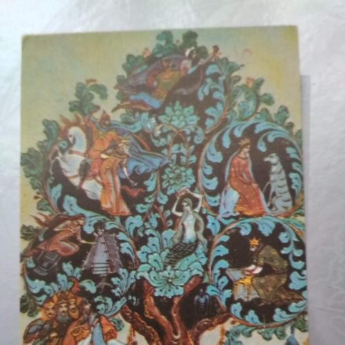 Календарик.  1992 год. Внешторгиздат