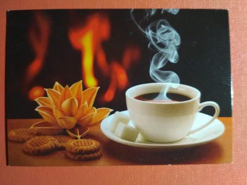 Календарик. Чашечка кофе. 2018.
