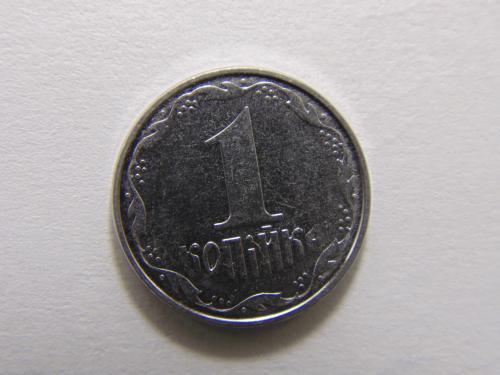 1 копейка 2005 г. Украина.