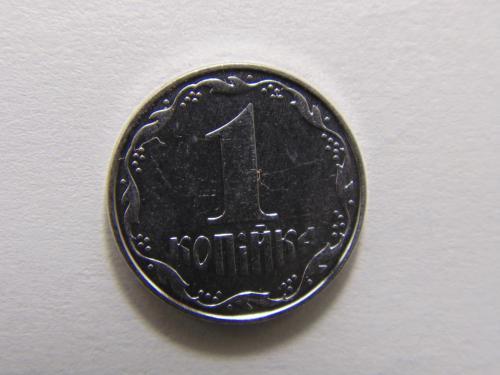 1 копейка 2007 г. Украина.