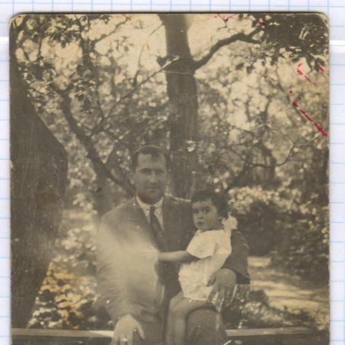 Фото стариннное. Дети. Отец с дочкой в парке. РДЧ