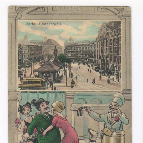 Приехал в Берлин. Юмор/Kam Glücklich an und melde dir, Berlin, das imponiert mir.1920er