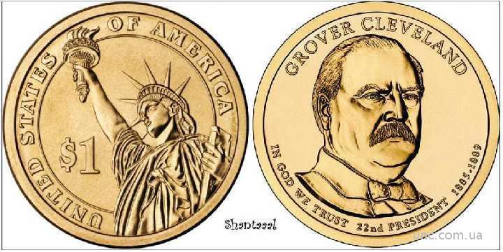 Shantaaal, 1 доллар 2012, Гровер Кливленд, 22 президент США