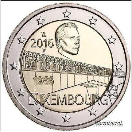 Shantal, Люксембург 2 Евро 2016, Мост Шарлотты