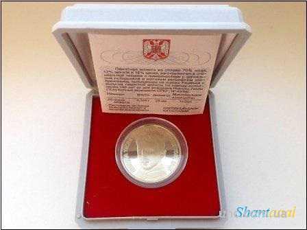 Shantal,Югославия 20 динар 1996 Никола Тесла Proof