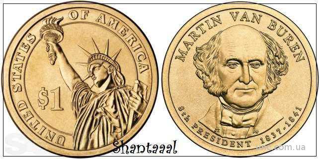 Shantaaal, 1 доллар 2008, Мартин Ван Бюрен, 8 Президент США