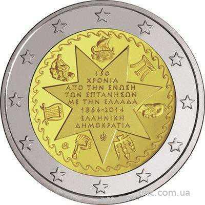 Shantaal, Греция 2 Евро 2014 Ионические острова