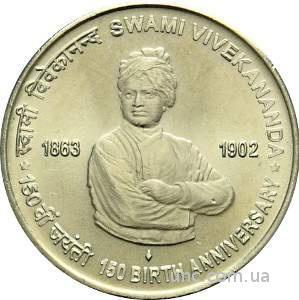 Shantaaal, Индия 5 рупий 2013, Свами Вивекананда. UNC